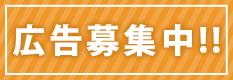 koukoku_bnr