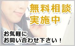 otoiawase_bnr